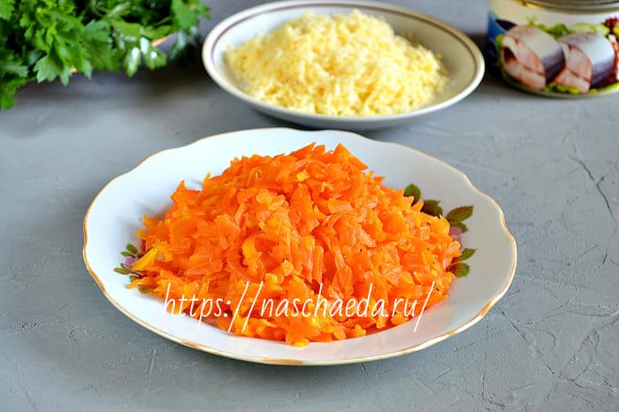 натереть морковь на терке