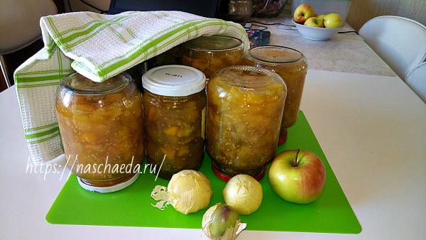 варенье из физалиса с яблоками