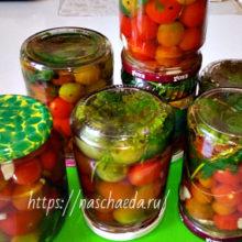 Как мариновать и консервировать помидоры черри