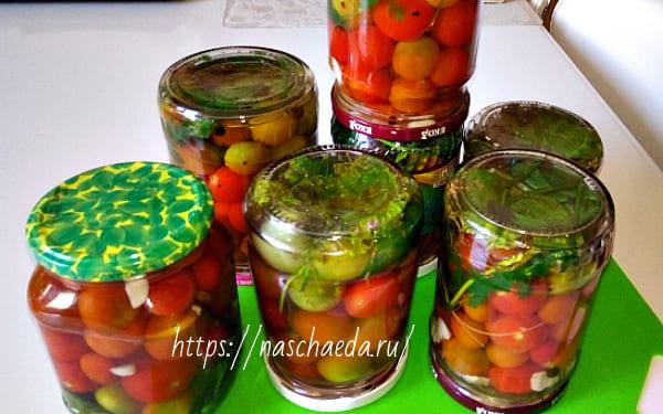 Как законсервировать томаты черри
