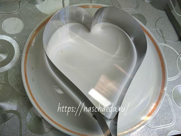 форма в виде сердечка