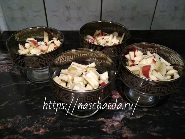яблоко в креманках