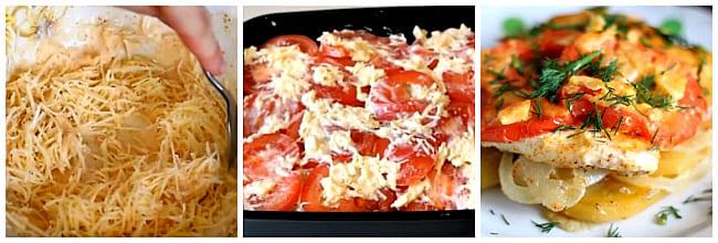рецепт 4 готовое блюдо