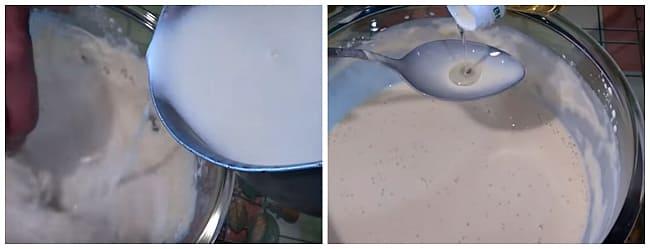 влить горячее молоко