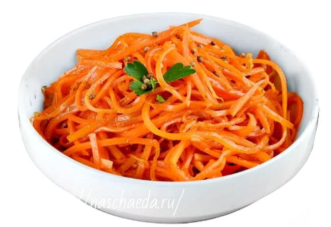 морковь в пиале