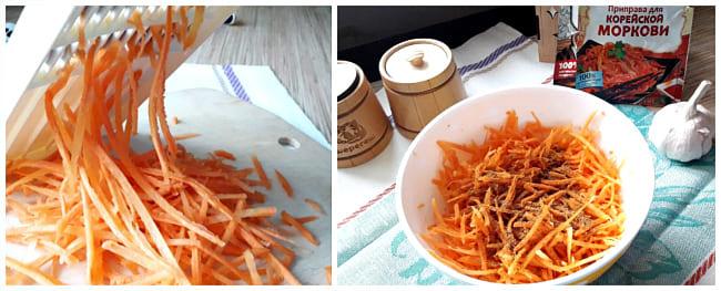 натереть морковь 2