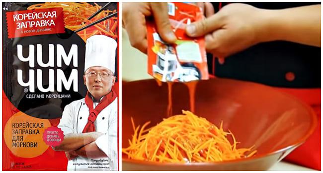 соус в морковь