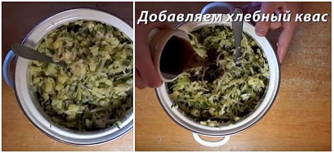 dobavit-kvas