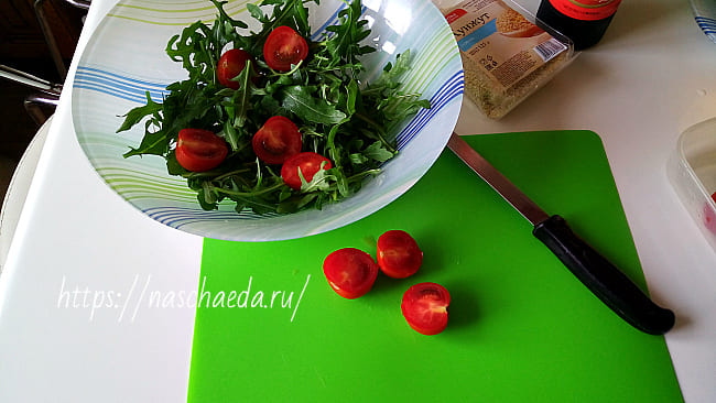 pomidory-cherri