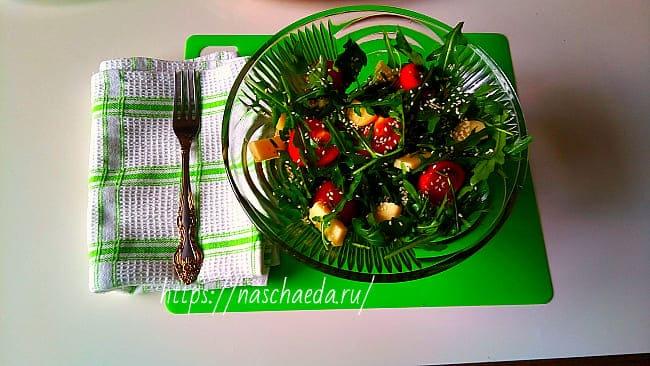 salat-na-stole