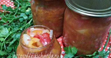Лечо из помидор и перца: 7 простых рецептов на зиму